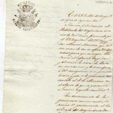 Manuscritos antiguos: ARTILLERIA QUINTO REGIMIENTO. SEGOVIA. FIRMA DEL CORONEL CESAR TOURNELLE ??. Lote 30774043