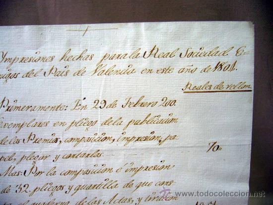 Manuscritos antiguos: MANUSCRITO, GASTOS, REAL SOCIEDAD, AMIGOS PAIS VALENCIANO, IMPRENTA MANUEL MONFORT, VALENCIA 1804 - Foto 7 - 31235252
