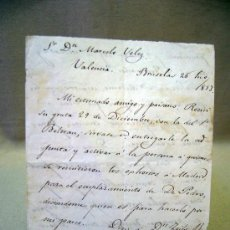 Manuscritos antiguos: DOCUMENTO, MANUSCRITO, RECIBO, 1853. Lote 31766847