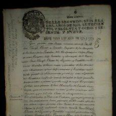 Manuscritos antiguos: SALIDA DELPUERTO DE CADIZ AL DE CALLAO EN LIMA DE NAVIO PARA CABO DE HORNOS CON SEGURO POR NAUFRAGIO. Lote 195140582