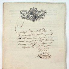 Manuscritos antiguos: MANUSCRITO 2 NOMBRAMIENTOS MILITARES DE CAPITÁN.1835/1841.FIRMADOS Y SELLADOS POR LA REINA ISABEL II. Lote 34183085