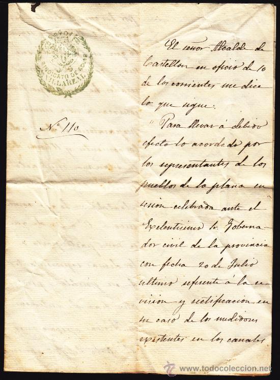 CONVOCATORIA Nº 110 DEL SINDICATO DE AGUAS VILLAREAL AÑO 1877, DOCUMENTO MANUSCRITO DE 1877 , (Coleccionismo - Documentos - Manuscritos)