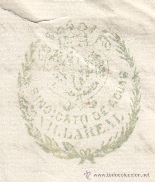 Manuscritos antiguos: CONVOCATORIA Nº 110 DEL SINDICATO DE AGUAS VILLAREAL AÑO 1877, DOCUMENTO MANUSCRITO DE 1877 , - Foto 2 - 34322311