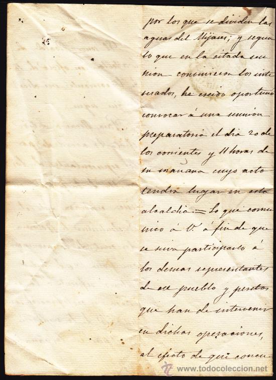 Manuscritos antiguos: CONVOCATORIA Nº 110 DEL SINDICATO DE AGUAS VILLAREAL AÑO 1877, DOCUMENTO MANUSCRITO DE 1877 , - Foto 4 - 34322311