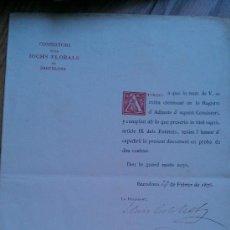 Manuscritos antiguos: 1876. JOCS FLORALS BARCELONA CERTIFICACION DE ADJUNTO EN EL CONSISTORIO FIRMA LLUIS CUTCHET I FONT. Lote 34559801