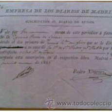 Manuscritos antiguos: B58-DOCUMENTO 1825 MADRID EMPRESA DIARIOS REAL VELLON. Lote 35054170