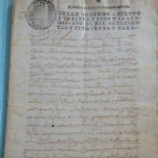 Manuscritos antiguos: TESTAMENTO DE JUAN DE LA VEGA 1750, FEBRERO, 13 PRIEGO DE CÓRDOBA. Lote 35488212