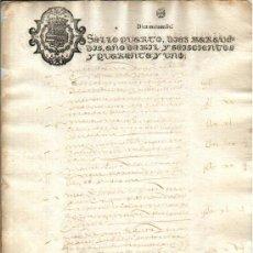 Manuscritos antiguos: 1641 FISCAL 4º DE 10 MRS. MUY NITIDO. FELIPE IV DOCUMENTO MANUSCRITO TIMBRADO. PAPEL SELLADO. Lote 36092261