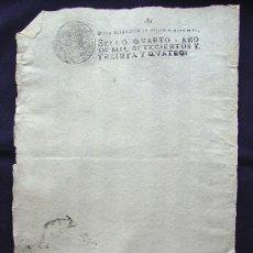 Manuscritos antiguos: 1734. PAPEL TIMBRADO DE OFICIO. SELLADO. SELLO 4º. 4 MARAVEDIS. FELIPE V. EN BLANCO. TIMBROLOGIA.. Lote 36331240