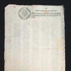 Manuscritos antiguos: 1671. PAPEL TIMBRADO DE OFICIO. SELLADO. SELLO 4º. 2 MARAVEDIS. CARLOS II. EN BLANCO. TIMBROLOGIA.. Lote 80510783