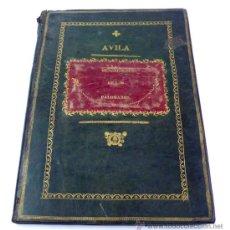 Manuscritos antiguos: ÁVILA. GENEALOGÍA DE LOS PALOMARES. DOCUMENTOS 22X31 CM. 14 HOJAS. SIGLO XIX. Lote 36367415