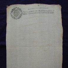 Manuscritos antiguos: 1666. PAPEL SELLADO FISCAL TIMBRADO OFICIO-SELLO 4º. 2 MARAVEDIS. CARLOS II. EN BLANCO. TIMBROLOGIA.. Lote 37130290
