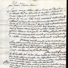 Manuscritos antiguos: *** INTERESANTE DOCUMENTO MANUSCRITO DE TESTAMENTO 1895 LEDRADAS (ZAMORA) ***. Lote 37131438