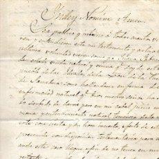 Manuscritos antiguos: *** DOCUMENTO MANUSCRITO DE TESTAMENTO 1870 LEDRADAS (ZAMORA) ***. Lote 37131830