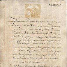 Manuscritos antiguos: 1887. FISCAL SELLO 1º DE 100 PTS. DOCUMENTO MANUSCRITO TIMBRADO. PAPEL SELLADO FISCAL. Lote 38478424