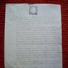 Manuscritos antiguos: 1865-CERTIFICADO DE BAUTISMO.PALMA DE MALLORCA.SELLO CABILDO DE LA CATEDRAL Y SELLO DE 2 REALES. Lote 38630992