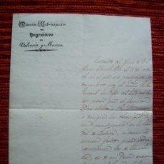 Manuscritos antiguos: 1838-PROYECTO DE FORTIFICACIÓN Y DEFENSA DEL ALCÁZAR CASTILLO DE CHINCHILLA.ALBACETE. ORIGINAL. Lote 38632601