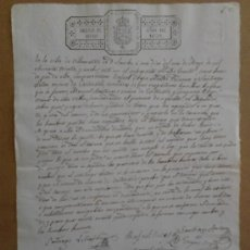 Manuscritos antiguos: MANUSCRITO DE 1839. Lote 38657952