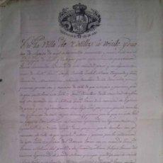 Manuscritos antiguos: RARISIMO MANUSCRITO DE LA VILLA DE LAS TORRES DE COTILLAS MURCIA DEL AÑO 1841. Lote 38914057