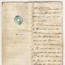 Manuscritos antiguos: AVINYONET 1883 CON SELLO FIRMADA ALCALDE JUAN GALCARANY. Lote 39788058
