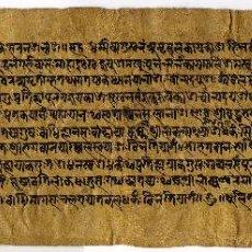Manuscritos antiguos: HOJA DE PAPEL DE ARROZ BUDISTA NEPALÍ \ IDIOMA NEWARI \ NEPAL \ RANA BAHADUR SHAH (1795). Lote 40411261