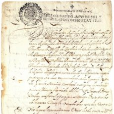 Manuscritos antiguos: CARTA AL ALCALDE DEL CRIMEN DE LA REAL CHANCILLERÍA (PALACIO DE SANTA CRUZ, MADRID) - AÑO 1683. Lote 40413022