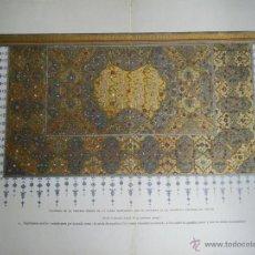 Manuscritos antiguos: FACSÍMILE DE LA TERCERA PÁGINA DE UN CORÁN MANUSCRITO. BIBLIOTECA IMPERIAL DE BERLIN.. Lote 42558585