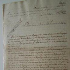 Manuscritos antiguos: CONTRATO MANUSCRITO DE CARPINTERIA * BARCELONA 1862 * DETALLE DE TRABAJO Y ACUERDO FINAL. Lote 42884496
