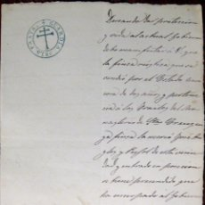 Manuscritos antiguos: LA GUÀRDIA DELS PRATS (TARRAGONA). ALCALDÍA. VENTA INMUEBLE. MANUSCRITO. 1870. Lote 43614917
