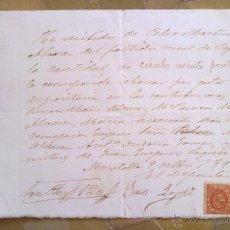 Manuscritos antiguos: J22-DOCUMENTO RECIBO AÑO 1894 CON SELLO FISCAL TIMBRE MOVIL MISMO AÑO.MORATALLA,MURCIA.SPAIN REVENUE. Lote 44222175