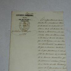 Manuscritos antiguos: (M-ALB4) REUS - AYUNTAMIENTO POPULAR DE REUS 1870 - CARTA MANUSCRITA, BUEN ESTADO. Lote 44388610