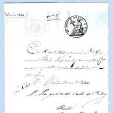 Manuscritos antiguos: 1860.-PAGARÉ EN PAPEL SELLADO 1 RS. DE VE. Y RECIBO CON LA FIRMA DE LA MARQUESA DEL VALLE DE RIBAS.. Lote 47149654