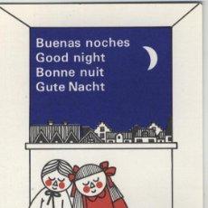 Tarjeta Buenas Noches Hoteles Mallorquines