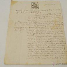 Manuscritos antiguos: CERTIFICADO DE BAUTISMO DE LA PARROQUIA DE SAN PEDRO APÓSTOL DE ÁVILA. 1922.. Lote 47628424