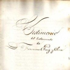 Manuscritos antiguos: TESTIMONIO DE TESTAMENTO MANUSCRITO - AÑO 1870 - 6 HOJAS. Lote 47688955