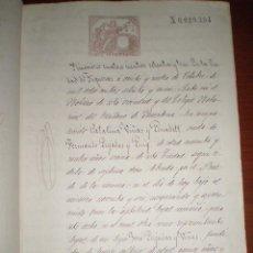Manuscritos antiguos: 1879 FIGUERAS (GERONA). INVENTARO BIENES DOCUMENTO MANUSCRITO PAPEL SELLADO FISCAL 5º DE 8 PTS.. Lote 47840023