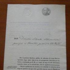 Manuscritos antiguos: MADRID, 1857, REDENCIÓN CARGA APOSENTO , C/ ANCHA DE LAVAPIÉS 3 Y 12 ANTIG, 85 Y 12 NUEVOS, MANZ 53. Lote 49137733