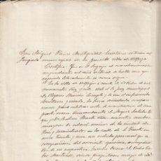 Manuscritos antiguos: DOCUMENTO MANUSCRITO JUZGADO MUNICIPAL DE ALFORJA (TARRAGONA) AÑO 1917. Lote 49275371
