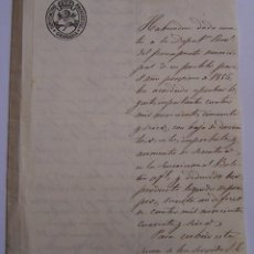Manuscritos antiguos: DIPUTACION DE GRANADA * CARTA MANUSCRITA 1855 * ALCALDE DE JUN ?. Lote 50408136