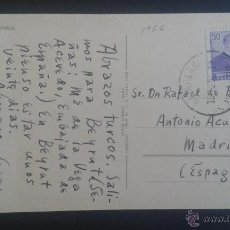 Manuscritos antiguos: POSTAL MANUSCRITA CÉSAR GONZÁLEZ RUANO A RAFAEL DE PENAGOS. Lote 50555174