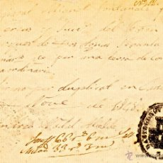 Manuscritos antiguos: CONTRIBUCIÓN EXTRAORDINARIA MARQUÉS DE DOS AGUAS. CASTELLÓN 1848. Lote 50781174
