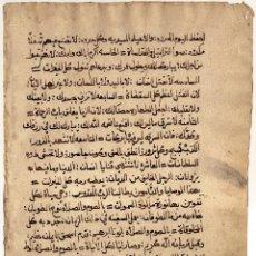 Manuscritos antiguos: HOJA MANUSCRITA / MONASTERIO DEL MONTE SINAÍ (EGIPTO) / DOCUMENTO COPTO / CIRCA SIGLO XI. Lote 51619854