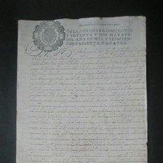 Manuscritos antiguos: MANUSCRITO ORIGINAL FIRMA REAL FELIPE IV SELLO PRIMERO EXTREMADURA BADAJOZ VILLA CABEZA DE BUEY . Lote 52936228