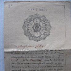 Manuscritos antiguos: SAGRADO CORAZÓN DE JESÚS. GUARDIA DE HONOR. FIRMA MANUSCRITA DE CARLOS DIAZ GUIJARRO.. Lote 54280586