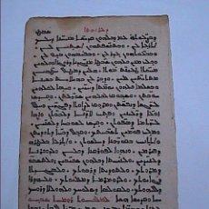 Manuscritos antiguos: HOJA ORIGINAL DE 1904 IMPRESA EN ARAMEO-CALDEO.RITO MARONITA.IGLESIA CATÓLICA DE ANTIOQUIA.. Lote 54661488