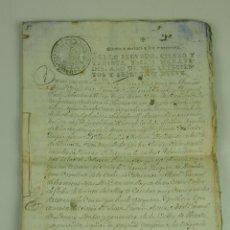 Manuscritos antiguos: DO-041. ESCRITURAS DE COMPRA-VENTA VINCULADAS A VINAROZ Y BENICARLÓ. ESPAÑA CIRCA 1760.. Lote 51558999