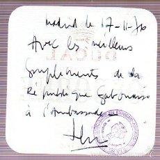 Manuscritos antiguos: SIGNED,AUTOGRAPH,FIRMA,NO IDENTIFICADA,EMBAJADOR DE GABON EN ESPAÑA.VER GOOGLE.. Lote 55611004