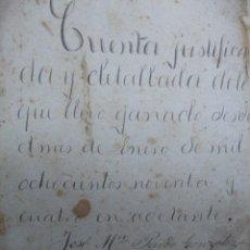 Manuscritos antiguos: ARACENA.CORTEGANA.AROCHE.HUELVA CONTABILIDAD AÑOS 1894 1898 JOSE MARIA PARDO GONZALEZ. Lote 56061152