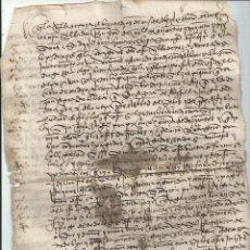 Manuscritos antiguos: VENTA DE UNA SALCEDA POR JUAN GARCÍA GONZÁLEZ A DIEGO GARCÍA DEL AMO. 1533 - POZA DE LA SAL BURGOS. Lote 56170232