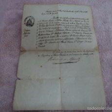 Manuscritos antiguos: DOCUMENTO ANTIGUO MANUSCRITO PARTIDA DE NACIMIENTO AÑO 1858 CON SELLO ORIGINAL PAMPLONA. Lote 56185467